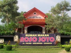 RM.ROSO JOYO PICTURE 846